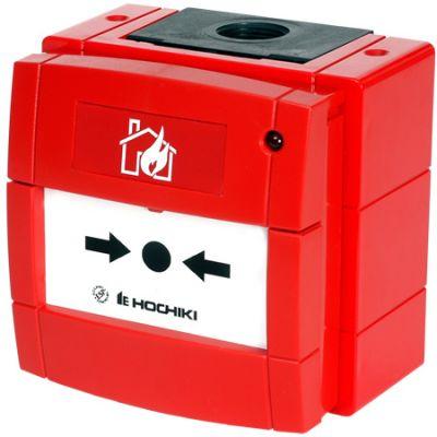 Hochiki ESP Analogue Addressable Weatherproof Manual Call point HCP-W