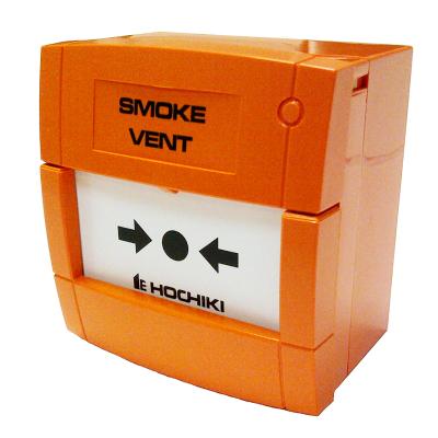 KAC Orange Smoke Venting Call Point