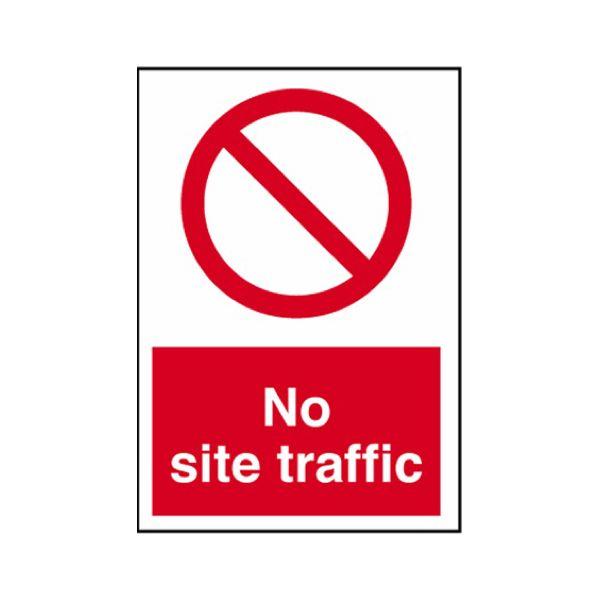 No site traffic