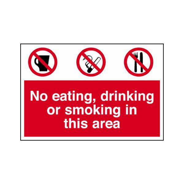 No eating drinking smoking