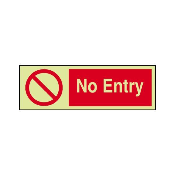No entry Photoluminescent