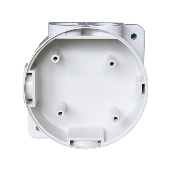Hochiki CDX Conventional Marine Approved Back Box MBB-1